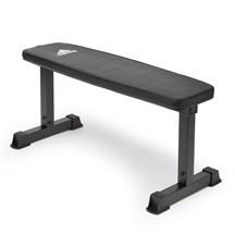 Adidas Träningsbänk Bench Flat Essential