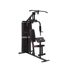 Adidas Strength Homegym Essential 50 kg