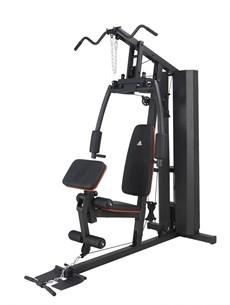 Adidas Hemmagym 100 kg 420-102500