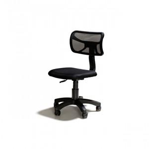 Chairs + More Jenna kontorsstol